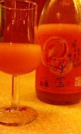 前田商店 バーひな 酒F1000551