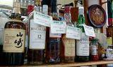 キリン オブリ 酒F1000576