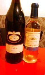 ロワイヤル ワイン