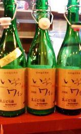 酒 福田 井筒3種
