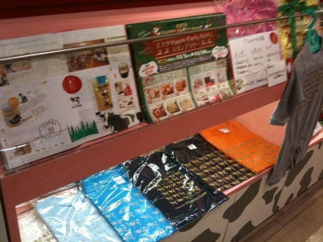 【クリームテラスエスタ店】Tシャツ(ヨコ)