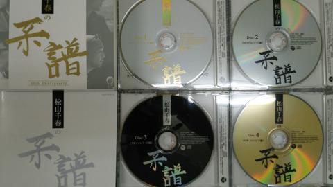 DSC_0212のコピー