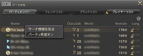 jp20180312_iw_041