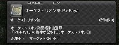 JP20160311_me_06