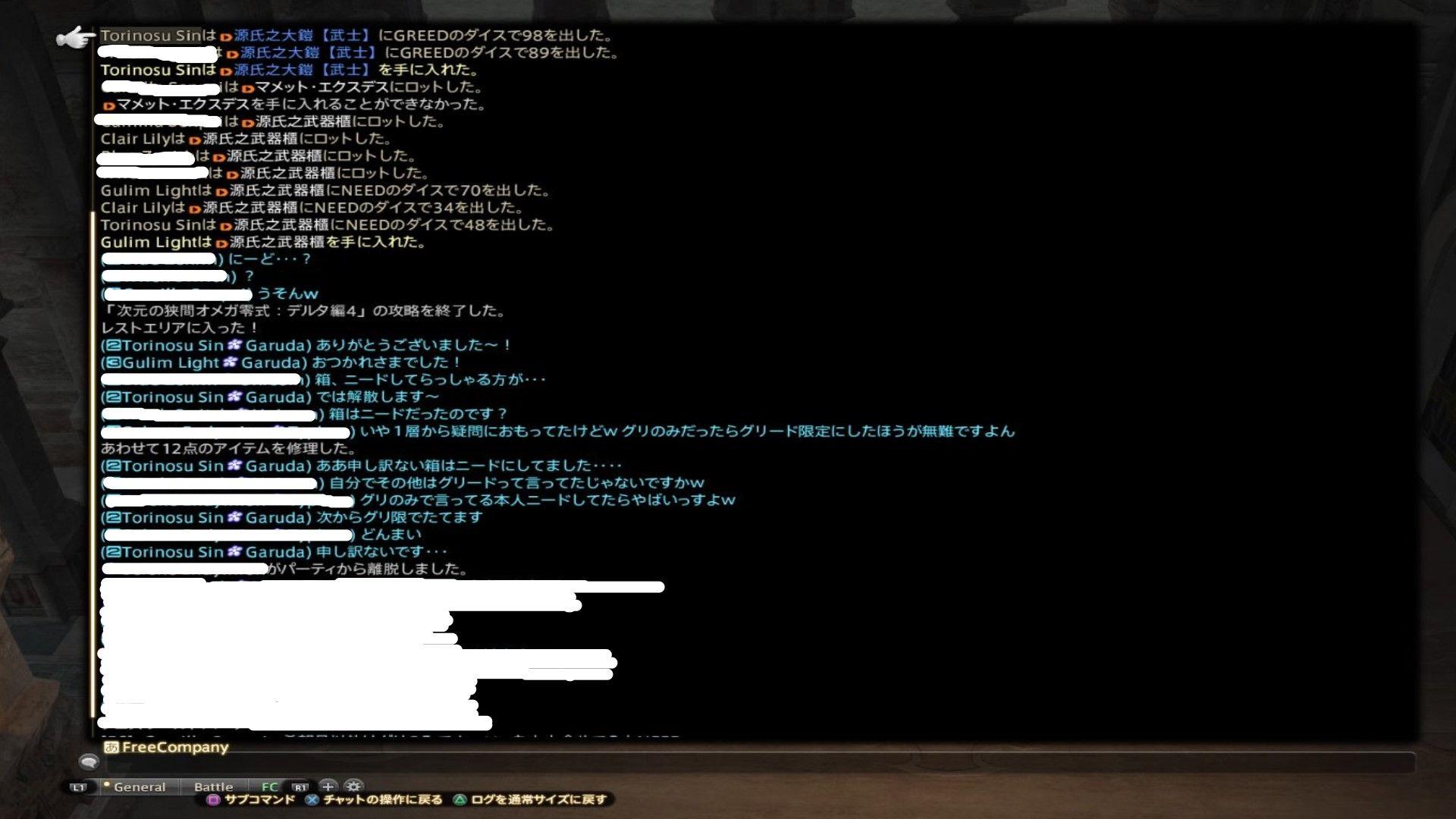 【新生FF14】ガルーダ鯖スレ part2【Garuda】 [無断転載禁止] YouTube動画>1本 ->画像>40枚
