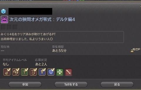07e56cf6