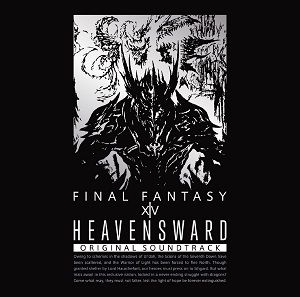 【Amazon.co.jp限定】Heavensward: FINAL FANTASY XIV Original Soundtrack【映像付サントラ/Blu-ray Disc Music】(Amazon.co.jp限定柄 スリーブケース付き)