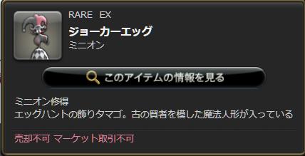 jp20180312_iw_11-thumb-630xauto-7354