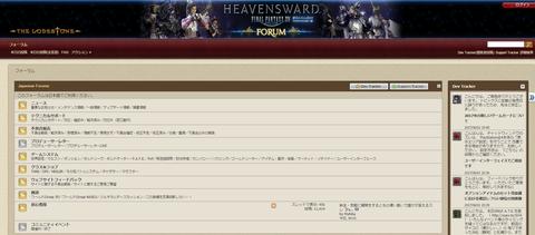 screencapture-forum-square-enix-ffxiv-forum-php-1496882752842