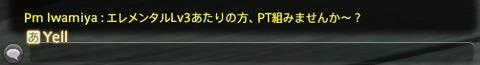 jp20180312_iw_03