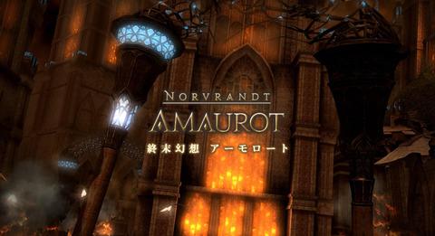 amaurot_20