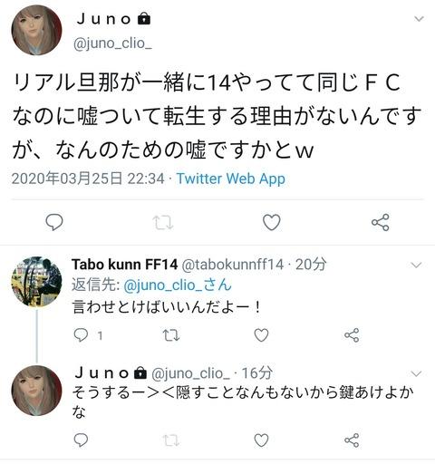 4FJ6NUe