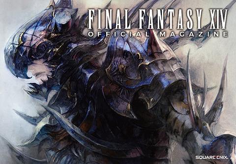 【FF14】公式ブログで6/21発売の「ファイナルファンタジーXIV ...