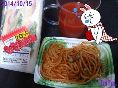 20141015朝