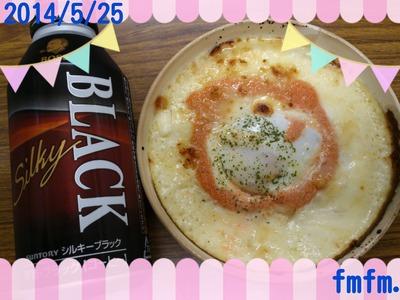 20140525お昼