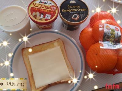 20140101お昼