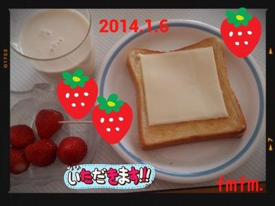 20140106朝