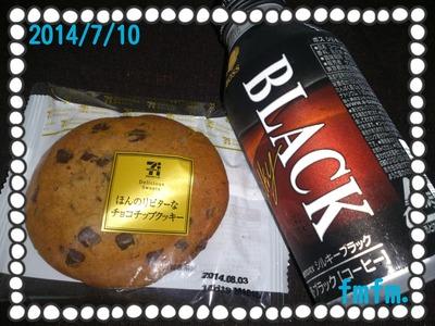 20140710お昼おやつ