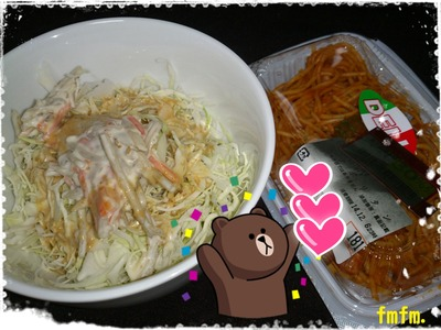 最近の食生活②