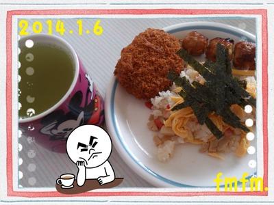20140106お昼
