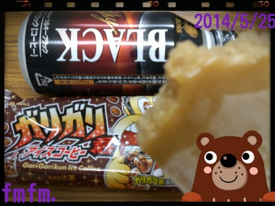 20140525おやつ