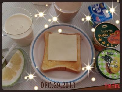 20131229朝ごはん