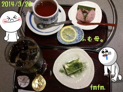 20140320デザート