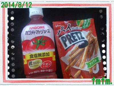 20140812お昼おやつ