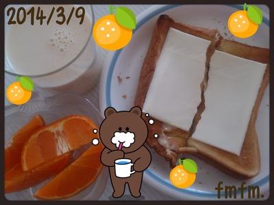 20140309朝
