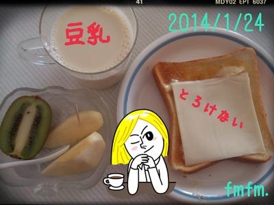20140124朝