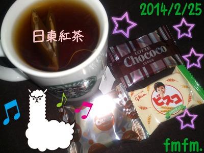 20140225お昼おやつ
