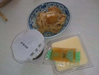20130815お昼ごはん