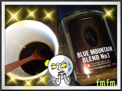 高級コーヒー