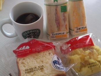 20130911お昼ごはん