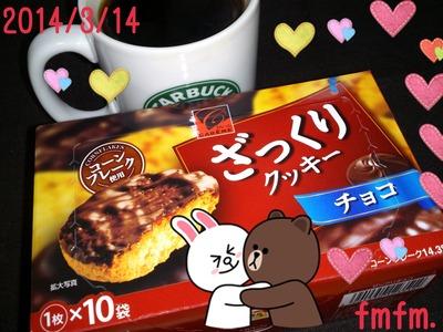 20140314おやつ