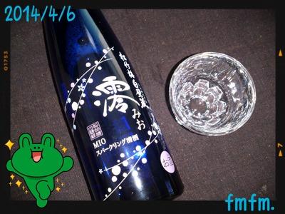 20140406晩酌