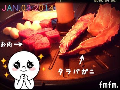 20140103夜