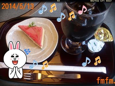 20140313お昼おやつ