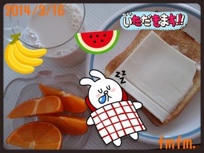 20140316朝