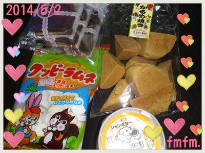 20140502駄菓子