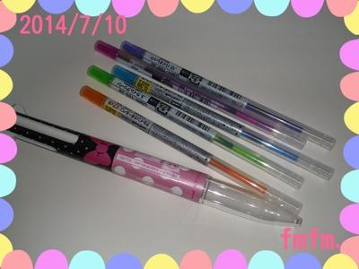 20140710ボールペン