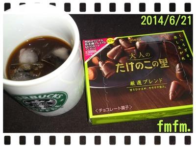20140621お昼おやつ②
