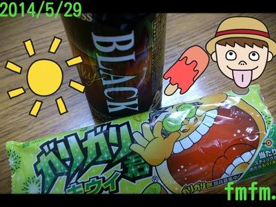 20140529お昼おやつ