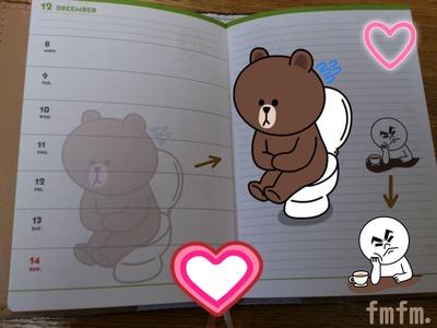ブラウン手帳