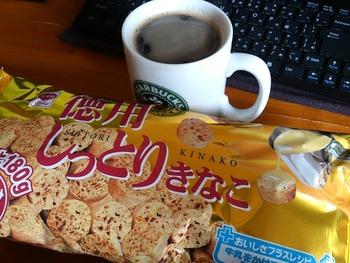 お昼おやつ20130322