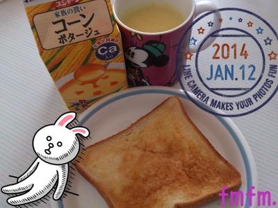 20140112お昼