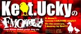 Kent.UckyのFMO戦記