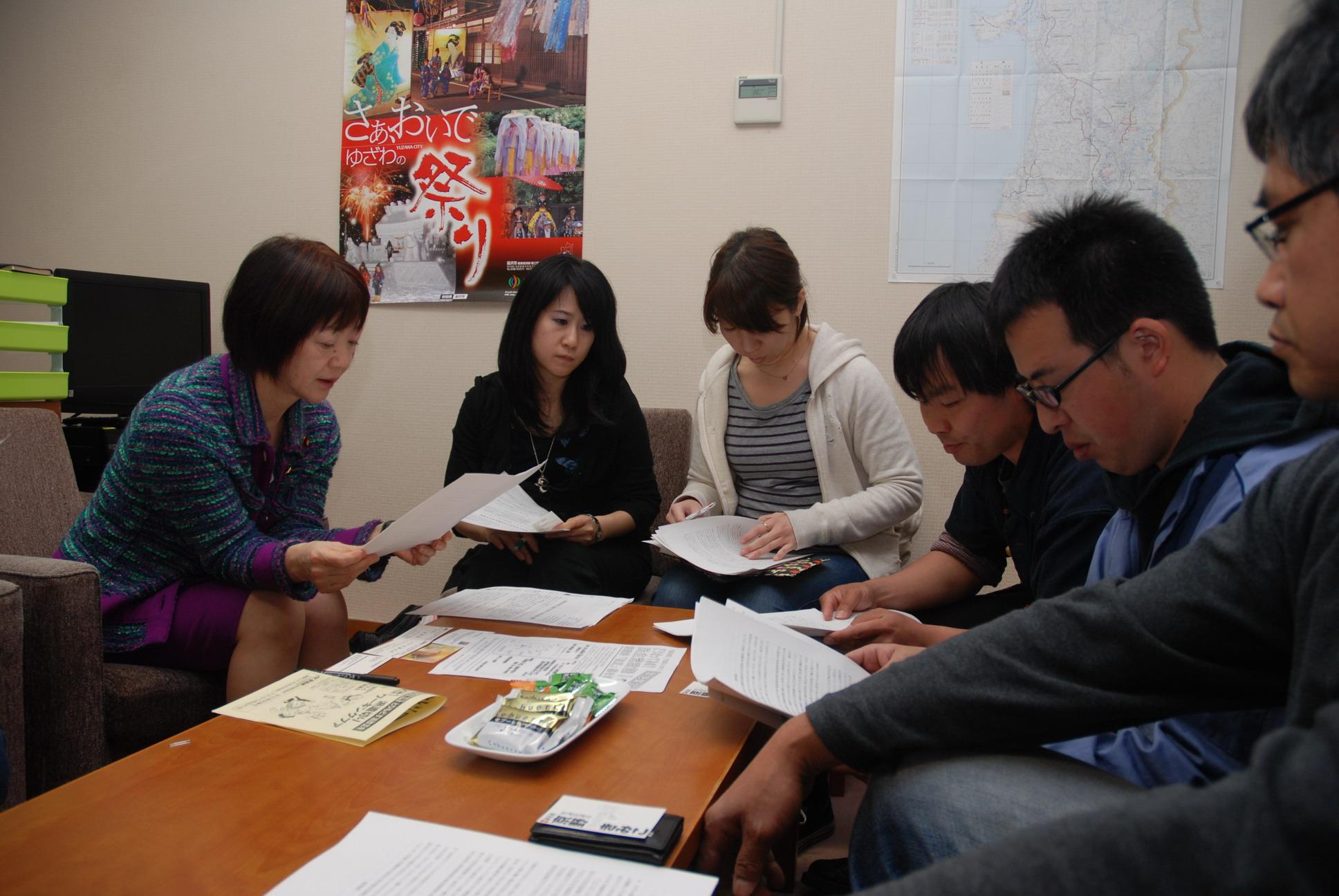 京野きみこ事務所2