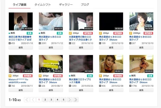 Screenshot_2020-02-10-01-14-57