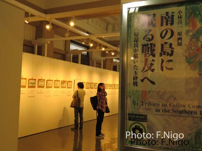 20190526bwn原画展 IMG_1237 (1)-1